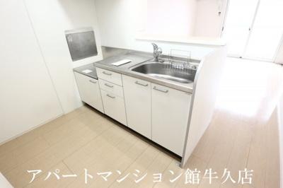 【キッチン】プリマベーラ