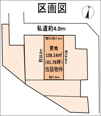 【区画図】建築条件付土地 スリースターヒルズ法蓮町Part2