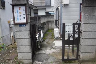 【エントランス】市村ハイツ