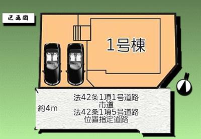 【区画図】草加市旭町5丁目新築戸建て