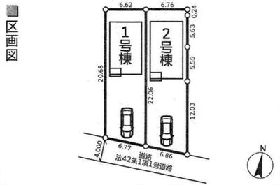 【区画図】新築戸建 川口市安行慈林第18