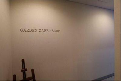 ガーデンカフェ。売店ございます。