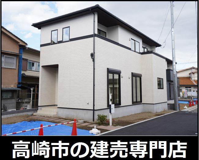 【施工例】4号棟 建築中です!本日、建物内覧できます。住ムパルまでお電話下さい!