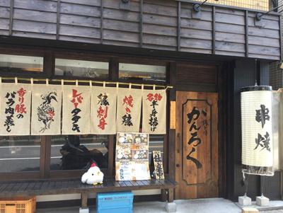 【周辺】ガーデン板橋氷川町