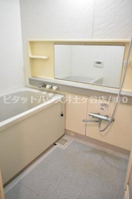 【浴室】マイキャッスル横浜南