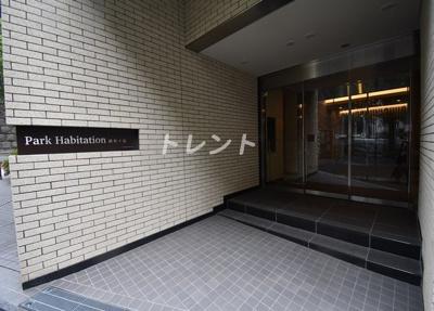【エントランス】パークアビタシオン麻布十番