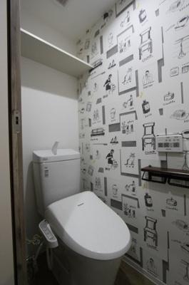 温水洗浄便座 壁紙はお部屋によって異なります。