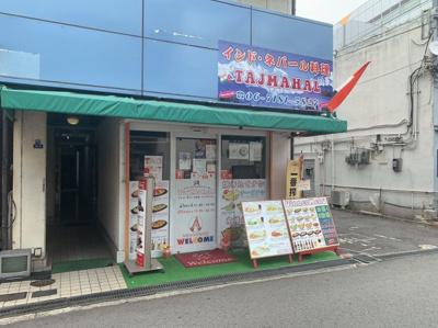 飲食店もあります。