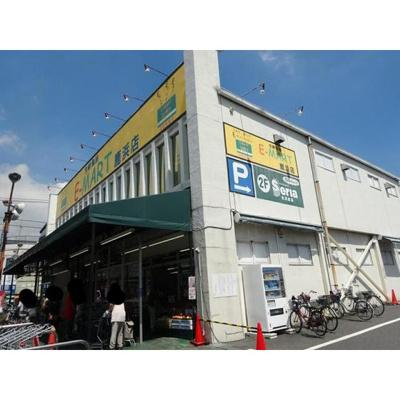 ショッピングセンター「E-MART鹿浜まで205m」E-MART鹿浜