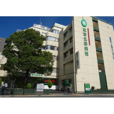 病院「けいせい会東京北部病院まで185m」東京北部病院