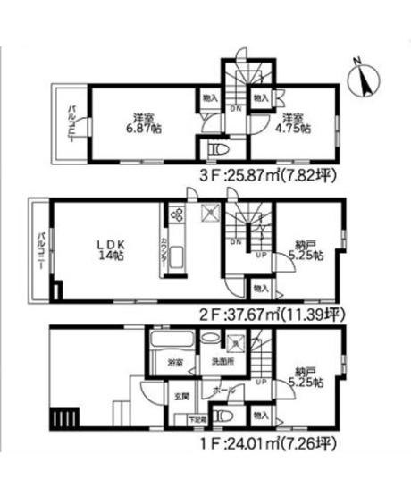 土地面積65.71平米 建物面積87.55平米  各室収納付きの使い勝手の良い間取りです!