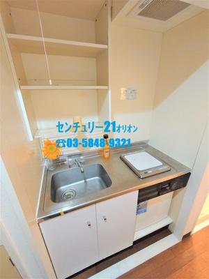 【キッチン】ダイアパレス鷺宮(サギノミヤ)