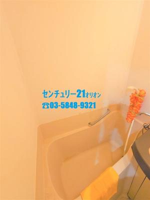 【浴室】ダイアパレス鷺宮(サギノミヤ)