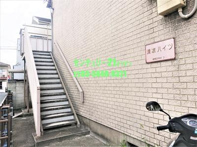 【エントランス】清涼ハイツ(セイリョウハイツ)