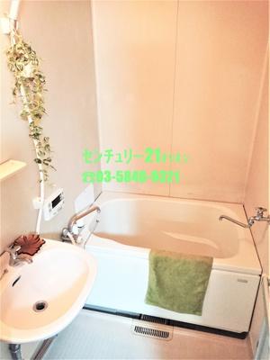 【浴室】清涼ハイツ(セイリョウハイツ)