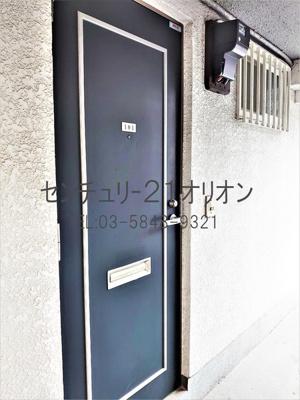 【玄関】富士見台レジデンスS