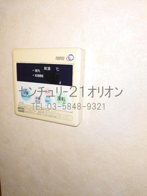 【設備】富士見台レジデンスS