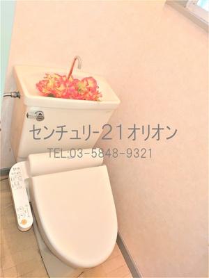 【トイレ】富士見台レジデンスS