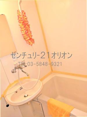 【浴室】富士見台レジデンスS