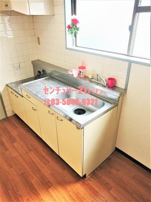 【キッチン】グランパレ小宮(コミヤ)