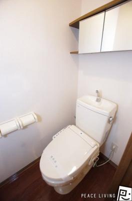 【トイレ】パークヒルズ庄町