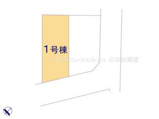 【区画図】名古屋市天白区平針南1丁目1505【仲介手数料無料】新築一戸建て 1号棟