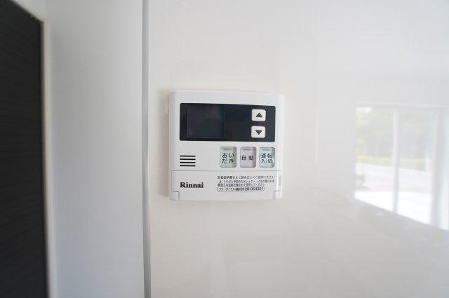 【同仕様施工例】給湯器リモコン 追い焚き機能付きです。