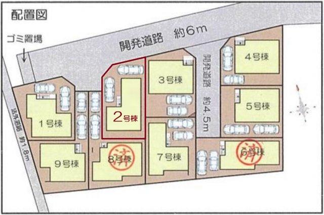 【区画図】アイランドキッチンです!
