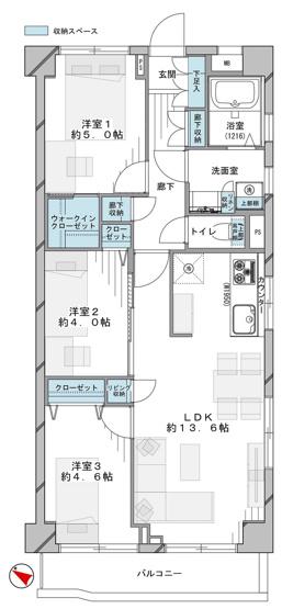 3LDK 角部屋