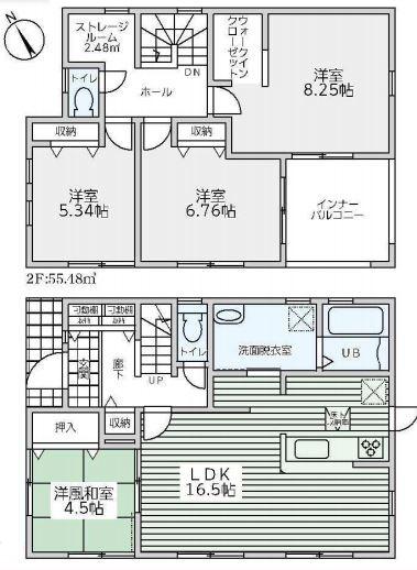 限定 1邸 敷地45坪超あります