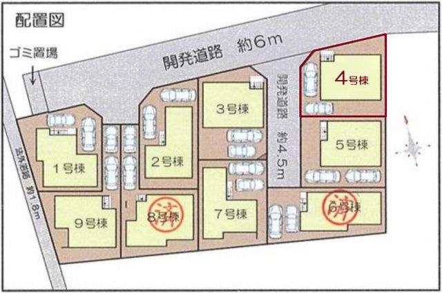 【区画図】新築 茅ヶ崎市中島Ⅵ 1期 4号棟