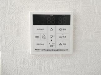 【発電・温水設備】高浜市神明町第4新築分譲住宅 9号棟