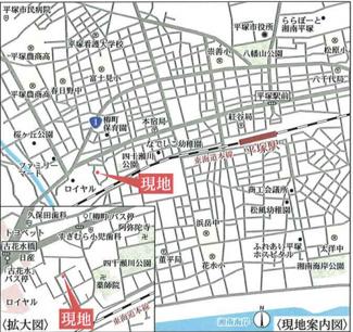 平塚駅からのアクセスも良く、付近には商業施設や医療施設等もあるため非常に生活しやすい物件となっております。
