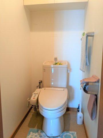 【トイレ】西公園ハウシーズ
