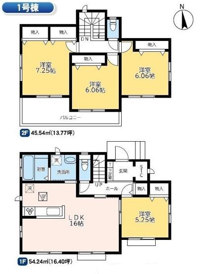 1号棟 4LDK+SIC 家事動線のよい間取りです。移動もスムーズで家事時短になりますよ。