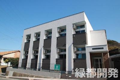【外観】ヴィラ・フォンティーヌ大学町