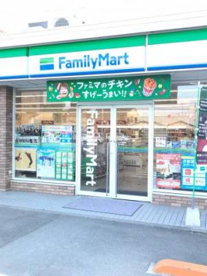 ファミリーマート松山山越店 281m