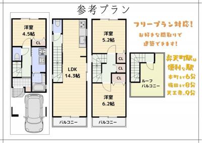 【施工例】寝室施工例です。バルコニーから明るい光が差し込み、落ち着いた居室になっております。