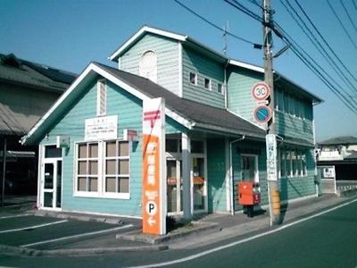 福山川口郵便局まで550m