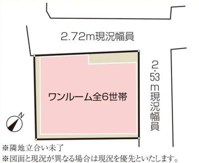 【区画図】【一棟アパート】牛込神楽坂駅徒歩2分◇利回り5.45%