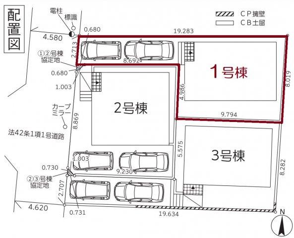 【区画図】新築 藤沢市亀井野第20 1号棟