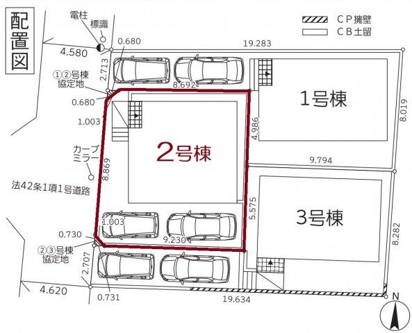 【その他】新築 藤沢市亀井野第20 2号棟
