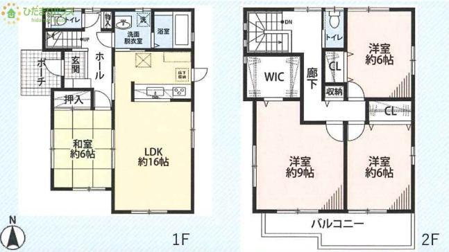 収納スペースがたくさんあるお家です(^^♪