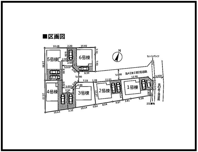 区画図です。地震の揺れを軽減させる制震装置と住宅性能評価書付(最上位耐震等級)住宅で安心です。