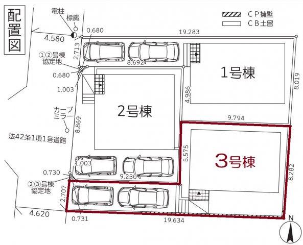 【その他】新築 藤沢市亀井野第20 3号棟