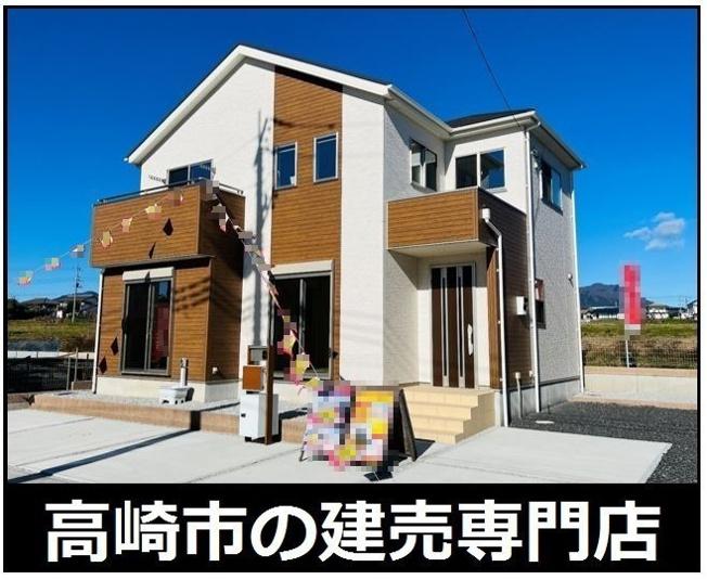 【同仕様施工例】A号棟 建築中です!本日、建物内覧できます。住ムパルまでお電話下さい!