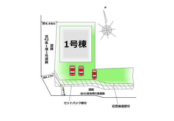 【区画図】 限定1棟・カースペース3台分♪
