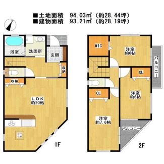土地面積94.03平米(約28.44坪) 建物面積93.21平米(約28.19坪) 3LDK 3,240万円