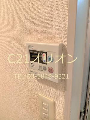 【設備】プレステージ練馬豊玉