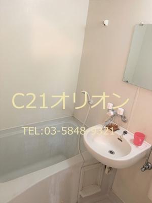 【浴室】プレステージ練馬豊玉